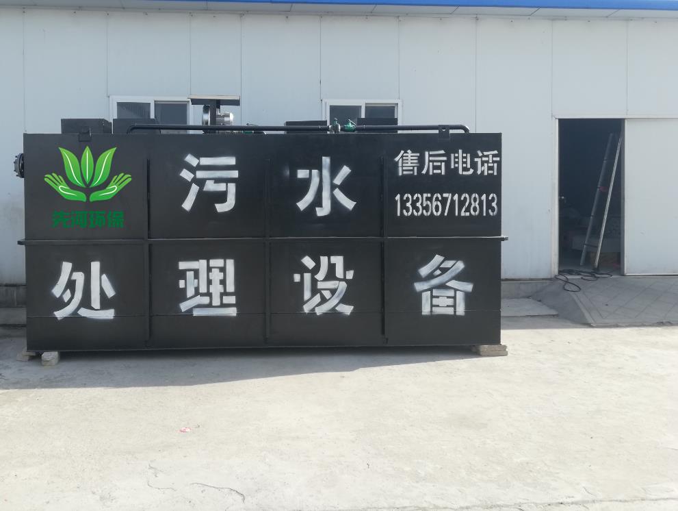 河南某食品厂华人娱乐手机下载客户端设备