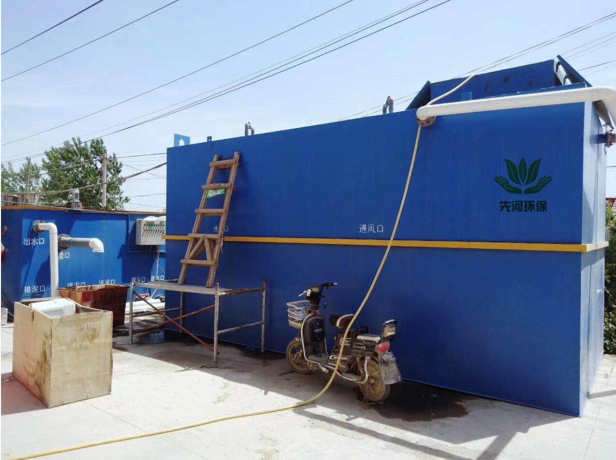 青岛食品加工厂污水成套设备
