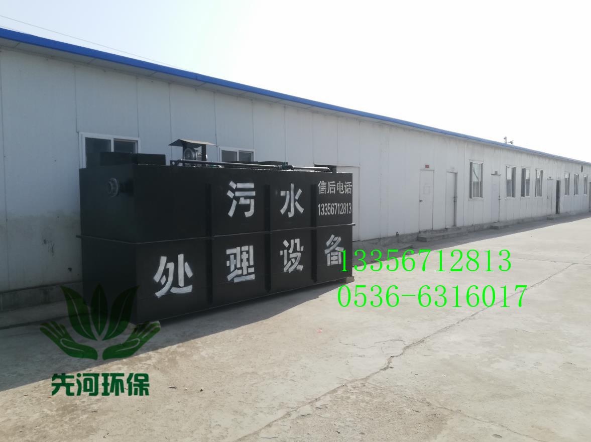 河南新乡食品厂华人娱乐手机下载客户端设备