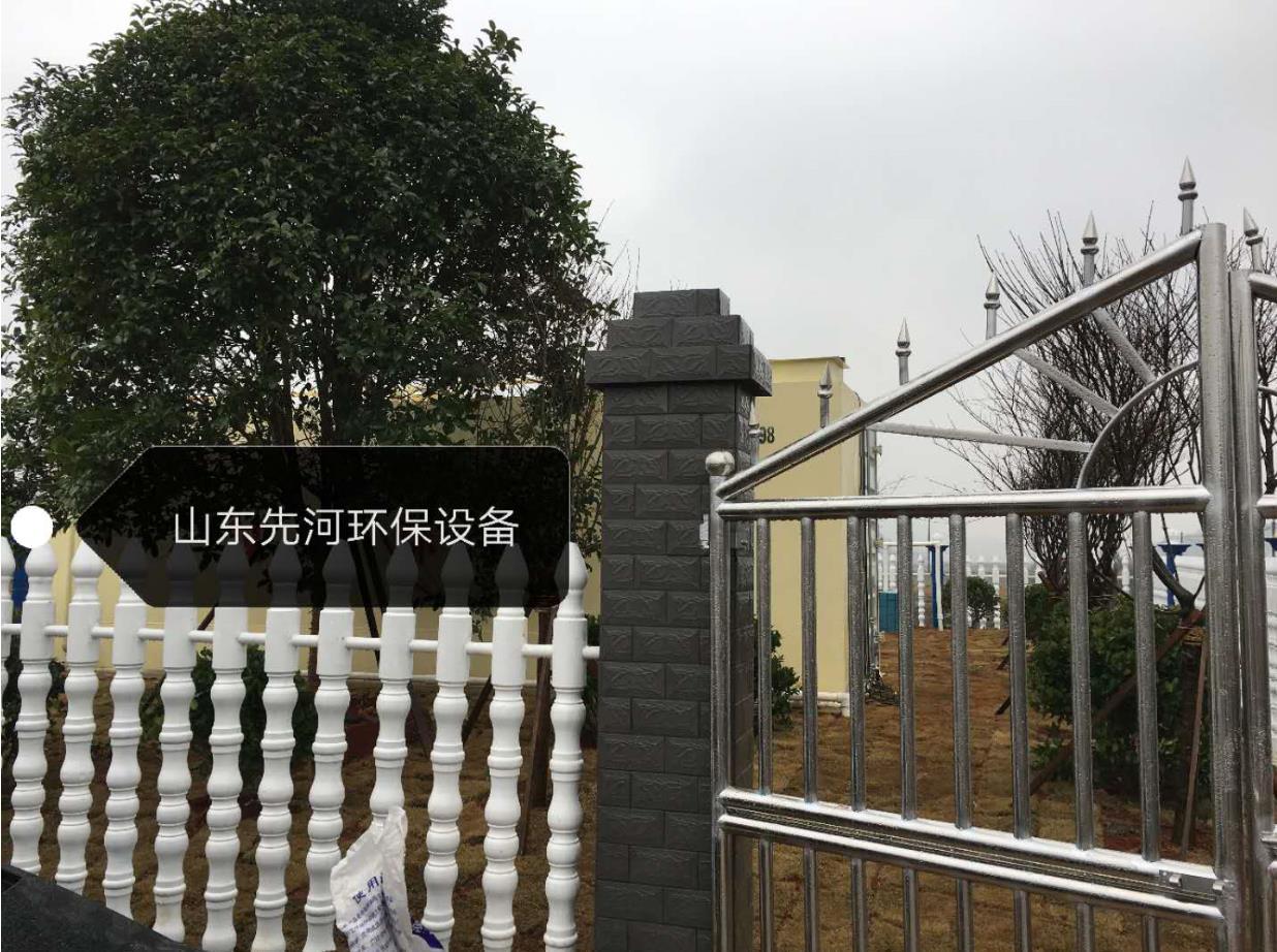 湖南韶山MBR膜生活华人娱乐手机下载客户端设备