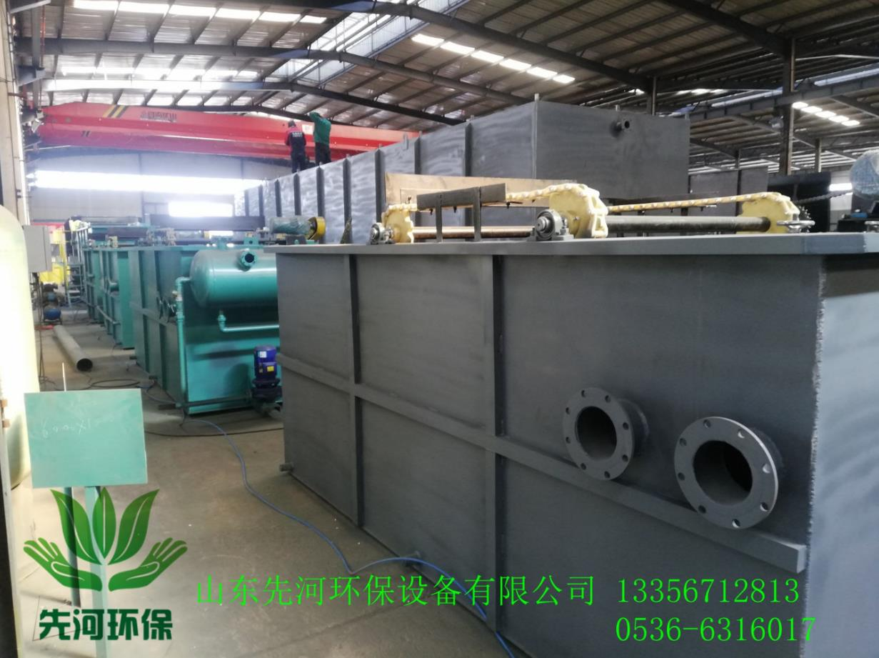 食品厂污水预处理设备